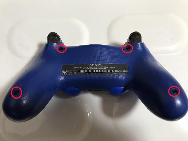 PS4コントローラー カバーねじ