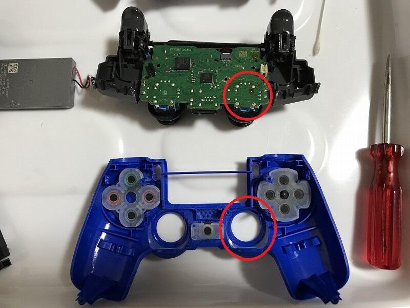 PS4コントローラー アナログスティック周辺部掃除