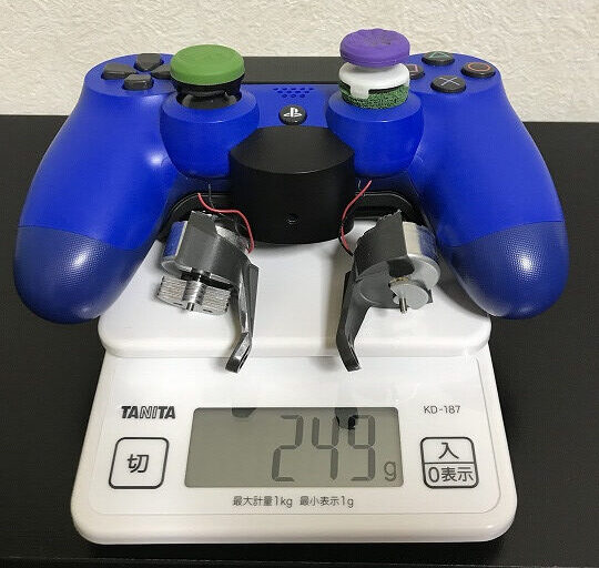 PS4コントローラー 振動モーター込み重量
