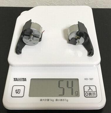 振動モーター2つ重量