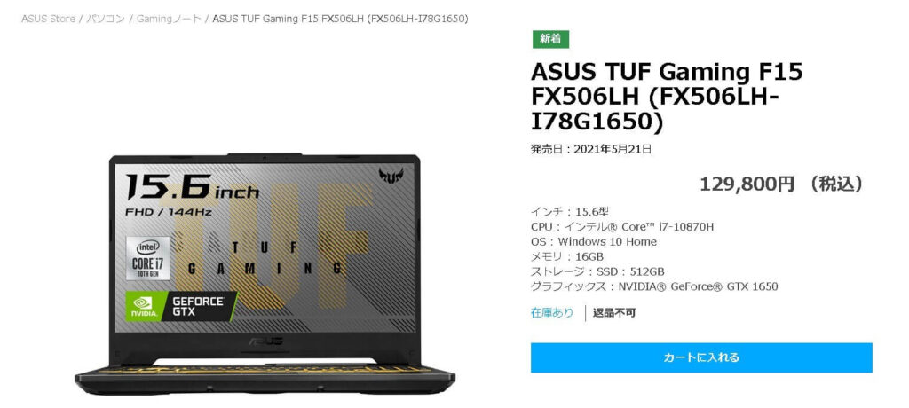 ASUS TUF Gaming F15 FX506LH (FX506LH-I78G1650)