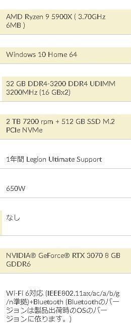 Legion T550 2
