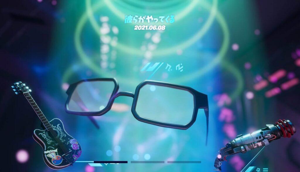 ufo メガネ