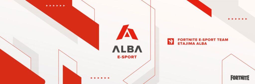 ALBAトップ画