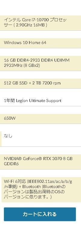 Lenovo Legion T550i 2